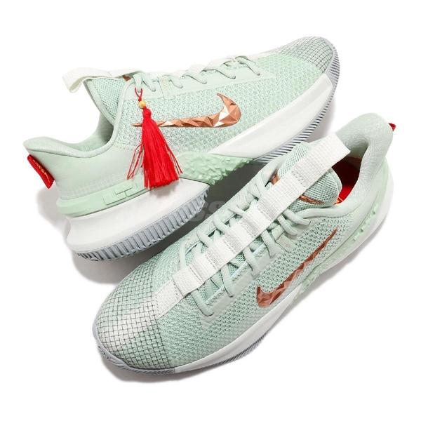 Nike 籃球鞋 LeBron Ambassador XIII Empire Jade 綠 金 玫瑰金 男鞋 大使 運動鞋 【ACS】 CQ9329-300