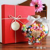 愛心瓶 禮品盒成品夜光純色星星紙星星瓶許愿瓶生日禮品365 一米陽光