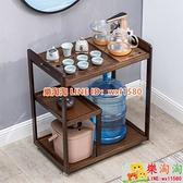 移動茶車茶臺燒水壺一體茶盤茶具實木茶桌家用帶輪泡茶臺陽臺茶幾【樂淘淘】