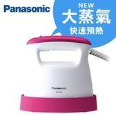 送衣物真空壓縮收納袋(12件組)【Panasonic國際牌】手持蒸氣電熨斗 / NI-FS470