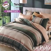 【R.Q.POLO】使用3M吸濕排汗X萊賽爾天絲 薄被套床包四件組-單人/雙人/加大 均一價(阿洛伊)