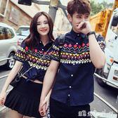 現貨出清夏季韓版修身情侶襯衫短袖 原宿學院風半袖男女短袖上衣學生班服 「潔思米」