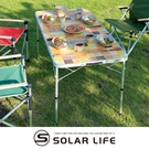 Coleman 自然風抗菌摺桌140/CM-26750.露營折疊桌 多功能摺疊桌 行動折合桌 和室桌 野餐小餐桌