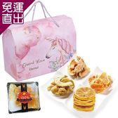 unicorn 綜合果乾禮盒100%新鮮水果製成80g/盒x4內盒入/禮盒【免運直出】