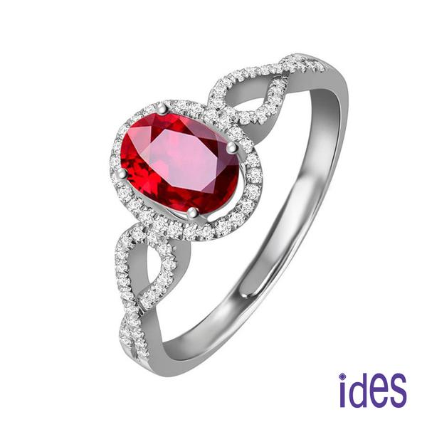 ides愛蒂思 歐美設計彩寶系列紅寶碧璽戒指/甜美紅(可調式戒圍)