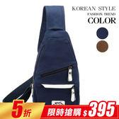 韓式作風 - 韓版頂級帆布加真牛皮斜肩包(二色)【BBS7011】