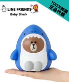 【2wenty6ix】正韓正品 LINE FRIENDS-Baby Shark 熊大鯊魚寶寶 超萌存錢筒