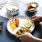 日式創意三格分餐盤