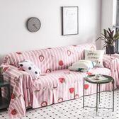 客廳皮沙發巾罩全蓋防滑簡約沙發蓋布四季沙發套全包非萬能套通用 流行花園