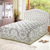 【睡芝寶】智慧涼感-防蹣抗菌護邊獨立筒床墊雙人加大6尺