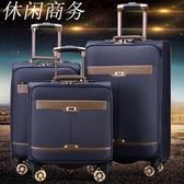行李箱 拉桿箱萬向輪行李箱男商務小皮箱20寸24密碼箱子旅行箱