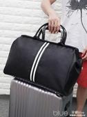 手提旅行包女行李袋大容量韓版短途男士防水小行李包旅行袋旅游包  深藏blue