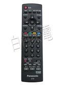 原廠公司貨☆國際牌☆PANASONIC☆數位機上盒☆專用遙控器《TNQ4CM054》適用:TU-HD01M