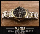 全自動機械表手錶男士夜光新款