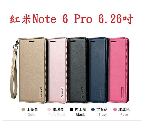 【Hanman】紅米Note 6 Pro 6.26吋 真皮皮套/翻頁式側掀保護套/側開插卡手機套/保護殼