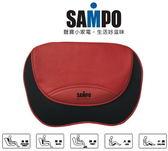 SAMPO 聲寶 紓壓按摩墊 ME-D1001GL(R)