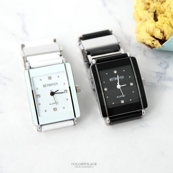 手錶 精緻水鑽方形陶瓷腕錶 柒彩年代【NE2003】單支