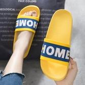 涼拖鞋女夏季情侶室內外穿防滑厚底家用浴室洗澡沙灘拖鞋男士夏天 伊鞋本鋪