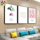 安妮花園北歐裝飾畫客廳三聯畫墻畫小清新壁畫少女心掛畫ins風格