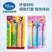 迪士尼兒童長笛笛子豎笛玩具 女孩吹奏樂器 兒童 益智玩具幼兒園