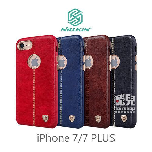 【妃凡】NILLKIN iPhone 7/7 Plus 英士保護殼 手機殼 手機套 保護套 鏤空 i7 i7+ (K)
