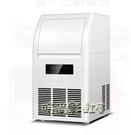 穆臣制冰機商用全自動奶茶店小型酒吧家用55kg方冰制作機造冰機MBS「時尚彩紅屋」