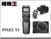 ★相機王★PIXEL T3 / N3 有線定時遙控器〔Canon 5D 6D 7D 系列適用〕電子快門線