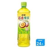 古道百香綠茶600ml*24【愛買】