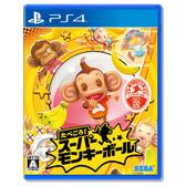PS4 現嚐好滋味!超級猴子球《中文版》