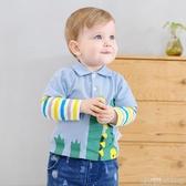 齊齊熊嬰幼兒寶寶秋裝卡通印花純棉上衣男女童新款假兩件長袖T恤 【快速出貨】