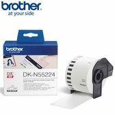 BROTHER 連續標籤帶 54mm 白底黑字 DK-N55224 (無黏性紙卷)