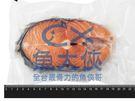 A3【魚大俠】FH031鮭魚厚切片(32...