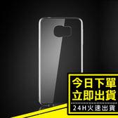 [24H 台灣現貨] 三星 s6 手機殼 超薄 0.3mm 軟殼 透明 軟殼 防水印 軟殼 保護殼 簡約 時尚 大方