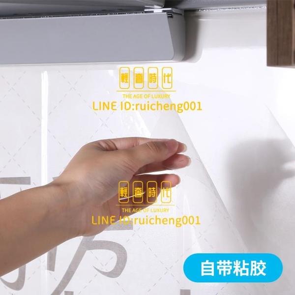 廚房油煙貼紙耐高溫防水防油貼紙油煙機墻面自粘