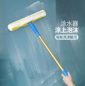 玻璃刮 擦玻璃神器家用加長擦窗器清洗窗戶刮水器刮刀刮子清潔工具伸縮桿