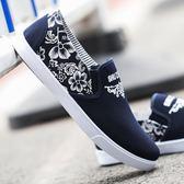 夏季韓版男鞋潮流休閒板鞋學生鞋男士帆布鞋子透氣運動鞋單鞋   酷男精品館