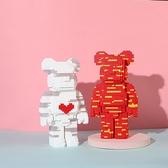 積木 微型鑽石拼插積木小顆粒拼裝擺件女孩益智玩具兒童【快速出貨】