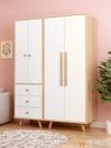 北歐衣櫃簡約現代經濟型組裝實木兩門租房小戶型簡易衣櫥臥室櫃子 雅楓居