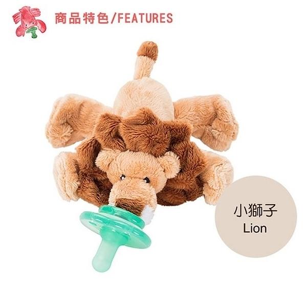 美國 nookums 寶寶可愛造型安撫奶嘴/玩偶-小獅子 620元