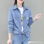 天絲牛仔襯衫女長袖年春季新款潮韓版修身寬鬆復古百搭襯衣 檸檬衣舍