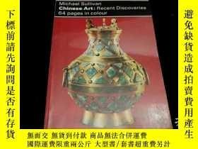二手書博民逛書店Chinese罕見Art: Recent DiscoveriesY226952 Michael Sulliva