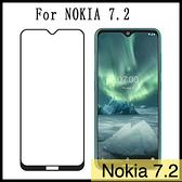 【萌萌噠】諾基亞 Nokia 7.2 (6.3吋) 全屏滿版鋼化玻璃膜  螢幕玻璃膜 超薄透明防爆 貼膜 鋼化膜