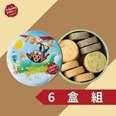 【南紡購物中心】【Monkey Mars火星猴子】mini台灣小圓餅六盒組