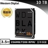 WD 威騰 WD101FZBX 黑標 10TB 3.5吋電競硬碟