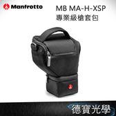 ▶雙11折300 Manfrotto MB MA-H-XSP - 專業級槍套包 XSP 正成總代理公司貨 相機包 送抽獎券