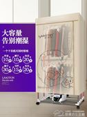 220V除螨殺菌干衣機烘干機家用速干烘衣機靜音省電寶寶風干機烤衣服  居樂坊生活館YYJ