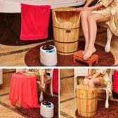 家用成人薰蒸木桶足浴按摩盆洗腳泡腳桶木盆足療蒸汽實木蒸腳【好康八八折優惠一天】