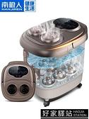 足浴盆全自動按摩洗腳盆電動加熱泡腳桶家用神器恒溫足療機