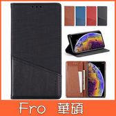 華碩 ZenFone6 ZS630KL MX109磁吸款 手機皮套 插卡 支架 掀蓋殼 保護套