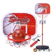 兒童籃球架可升降室內投籃框球框兒童玩具男孩【淘夢屋】